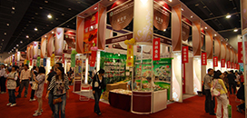 Yiwu Exhibitions